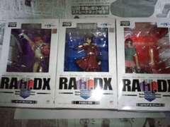 RAHDXガンダムフィギュア3種セットS