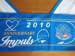 2010★ブルーインパルス★50th記念 タオル