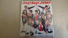 Hey! Say! JUMP「ありがとう〜世界のどこにいても」NYC
