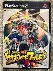 ドカポン・ザ・ワールド PS2