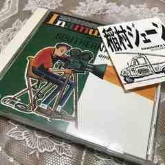 (⌒▽⌒)サザンオールスターズ 稲村ジェーン CD(⌒▽⌒)