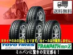 TOYO TIRES TRANPATH MPZ 215/55R17 215/55-17 4本