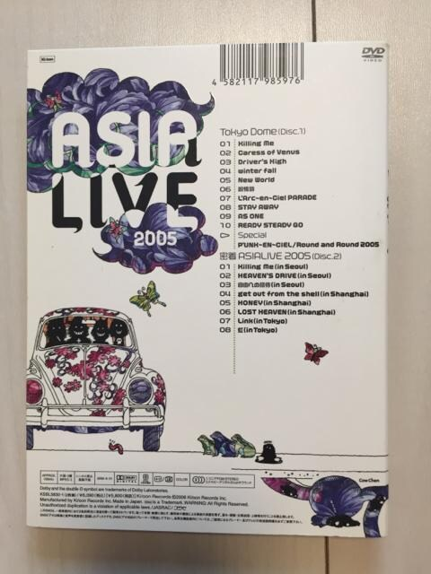 ASIA LIVE 2005☆L'Arc-en-ciel☆ライブDVD < タレントグッズの