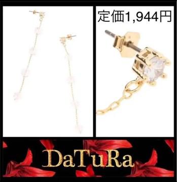 定価1,944円 DaTuRa【新品】クリアロングピアス Goldゴールド