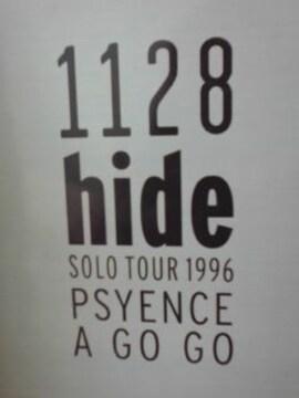 hide SOLOTOUR1996 PSYENE A GOGO