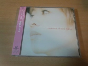 笹野みちるCD「イノセンスINNOCENCE」東京少年 廃盤●