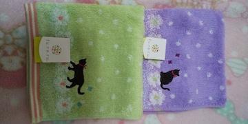 猫刺繍のタオルハンカチ2枚セット♪未使用品
