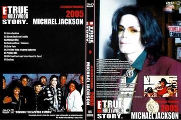 ≪送料無料≫マイケルジャクソンHOLLYWOOD STORY 2005