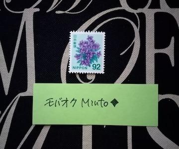 未使用92円普通切手1枚◆モバペイ歓迎