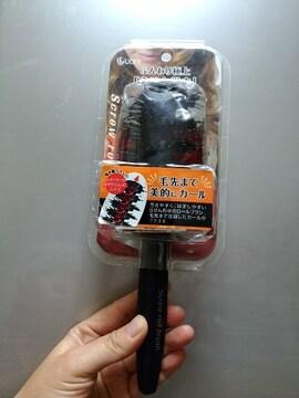 新品★ふんわり極上らせん巻きスクリューロールブラシ=¥1200