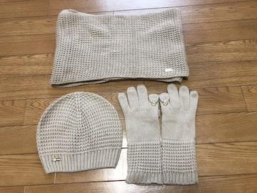 K028 cK カルバンクライン ニット帽 マフラー 手袋 セット
