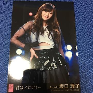 HKT48 坂口理子 君はメロディー 生写真 AKB48