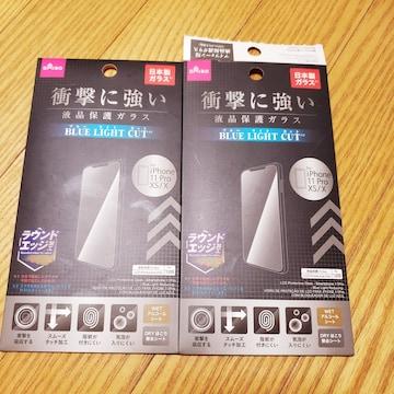 アイフォン 保護ガラス DAISO商品  2個