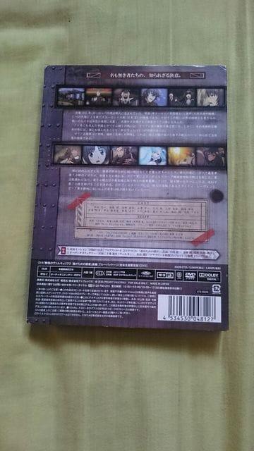 戦場のヴァルキュリア3ー誰がための銃瘡ー DVD 前後編セット < CD/DVD/ビデオの