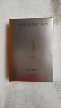 DEW◇メルティングパクト オークルC