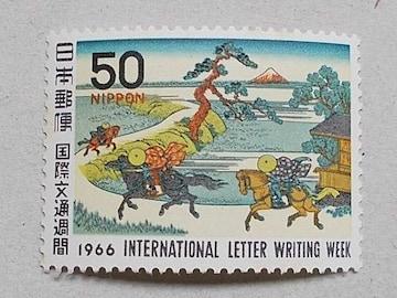 【未使用】1966年 国際文通週間 隅田川関屋の里 1枚