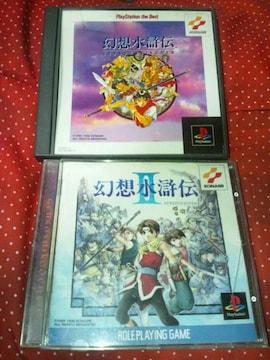 PS☆幻想水滸伝1&2&3&4&5☆まとめ売り♪KONAMI。ロープレ。