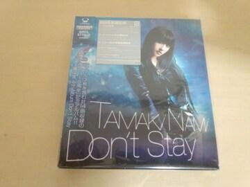 玉置成実CD「Don't Stay」DVD付初回生産限定盤●