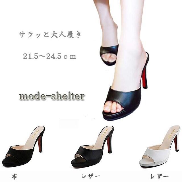 TK111即決 新品 ミュール 黒 24cm エスペランサ ダイアナ ピンキー R&E 好きに  < 女性ファッションの
