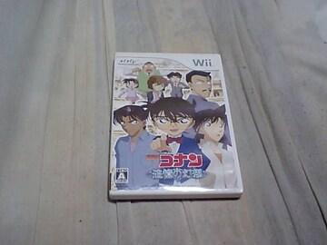【Wii】名探偵コナン 追憶の幻想(ミラージュ)