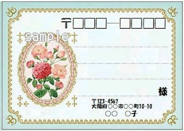 ■488(宛名シール)8枚■アンティーク薔薇B