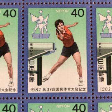 194送料無料記念切手800円分(40円切手)