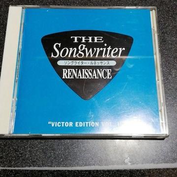 CD「ソングライタールネッサンス/マイペース りりィ 飯島真理」