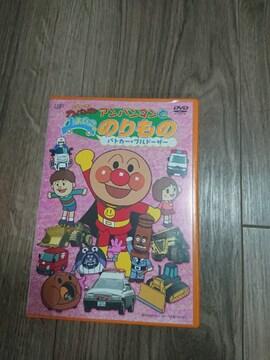 アンパンマン DVD 27