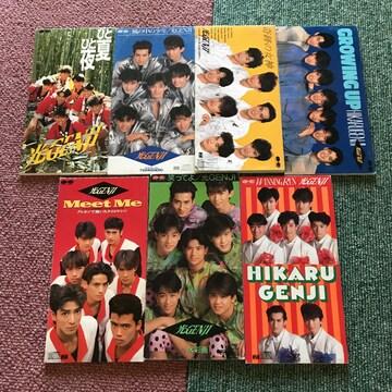 光GENJI 8cm CD