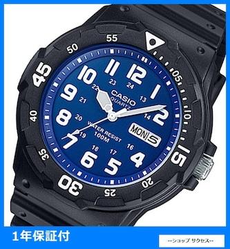 新品 即買い■カシオ 腕時計 MRW-200H-2B2 ブルー