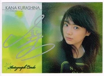 倉科カナ エポック08シルバー直筆サインカード176/300