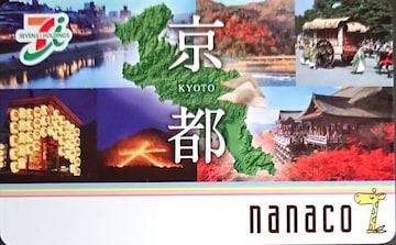 [ご当地nanaco]京都・ナナコカード�@ 観光地&祭り セブンイレブン