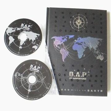 レア【廃盤】B.A.P2枚組DVD+写真集【日本盤】2nd ADVENTURE