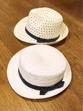 子供用白に紺白ドットシンプルりぼん可愛い麦わらカンカン帽子
