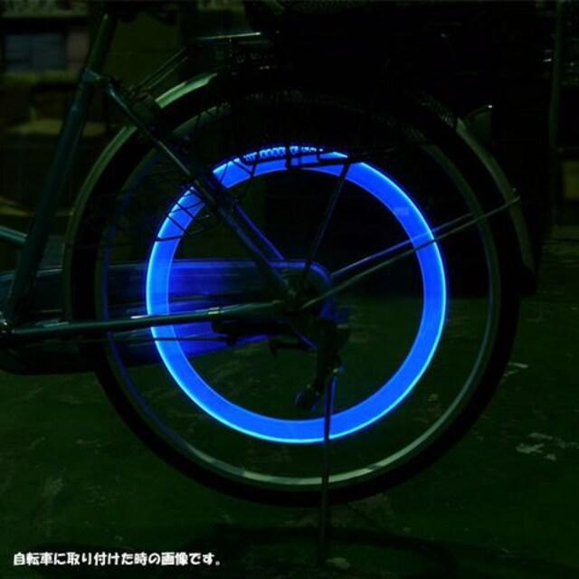 LEDホイールフラッシュ☆ブルー☆2個1セット < 自動車/バイク
