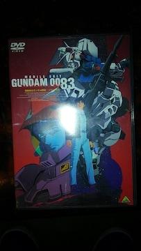 DVDソフト 劇場版 機動戦士ガンダム 0083