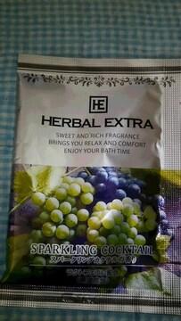ハーバルエクストラ*保湿成分*スパークリングカクテルの香り