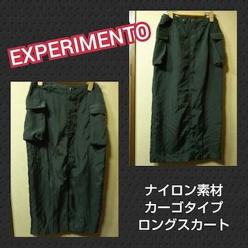 EXPERIMENTO★USED★カーゴ風センタースリットロングスカート