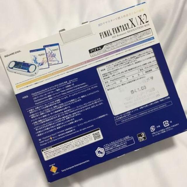 ソフトなし 新品 FF10/10-2 PSVita 同梱版 RESOLUTION BOX < ゲーム本体/ソフトの