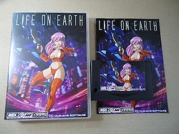 ※環境必要※ MSX LIFE ON EARTH V9990