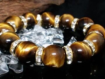 タイガーアイ§14ミリ§虎目石金ロンデル数珠