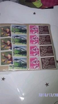 未使用切手・10円切手15枚☆