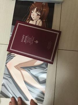 非売品☆狼と香辛料II☆ホロ☆紙ポスター