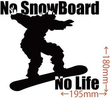 ステッカー No SnowBoard No Life (スノーボード)・17