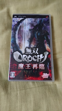 PSP 無双OROCHI 魔王再臨