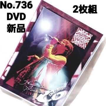 No.736【高橋直純】2枚組【DVD 新品 ゆうパケット送料 ¥180】