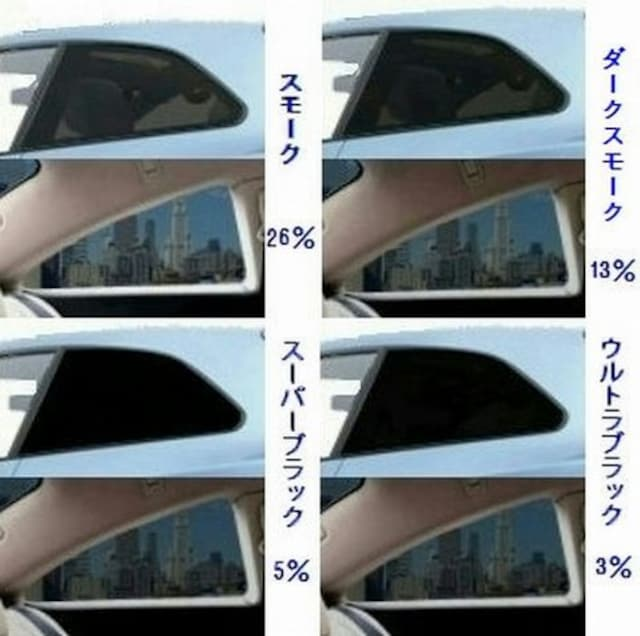 ニッサン ムラーノ Z51 カット済みカーフィルム < 自動車/バイク