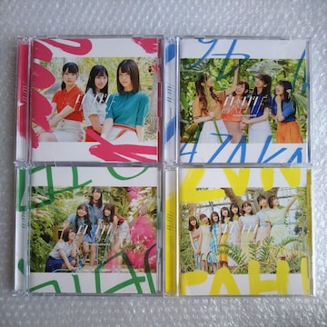 CD ドレミソラシドTYPE-ABC 通常盤 日向坂46