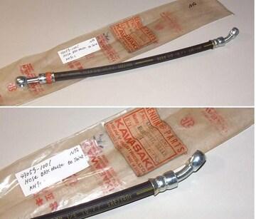 カワサキ KH90-C KH90 ブレーキマスターシリンダーホース 絶版