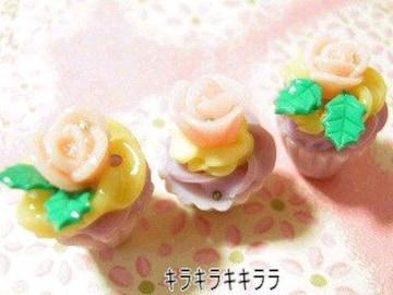 デコ*ケーキ<樹脂粘土>ローズ(薔薇)カップケーキ3個セット